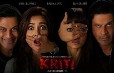 Is Shirish Kunder's 'Kriti' lifted from Aneel Neupane's 'Bob'?