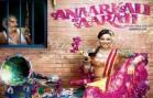 Karan Johar unveils 'Anaarkali of Aarah' poster