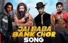 Jai Baba Bank Chor Song | Riteish | Aamir | Hrithik | Abhishek | Aishwarya | John | Katrina